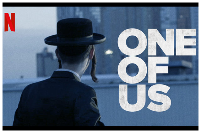 One_us1